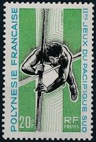 French Polynesia 1966 2nd South Pacific Games - New Caledonia b