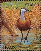Ghana 1991 The Birds of Ghana zf