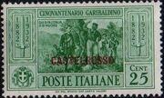 Italy (Aegean Islands)-Castelrosso 1932 50th Anniversary of the Death of Giuseppe Garibaldi c