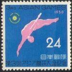 Japan 1958 3rd Asian Games d