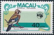 Macao 1984 Birds (Ausipex 84) b