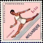 Mozambique 1962 Sports c