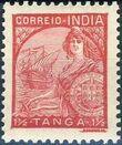 "Portuguese India 1933 ""Padrões"" g"