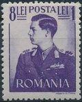 Romania 1942 King Michael I - Semi-Postal (2nd Group) e