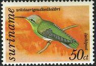 Surinam 1977 Birds (1st Group) c