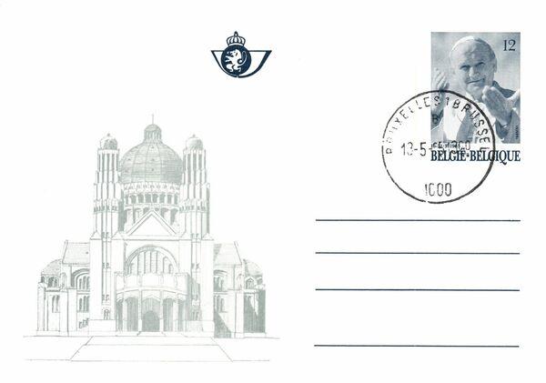 Belgium 1985 Visit of Pope John Paul II PCh