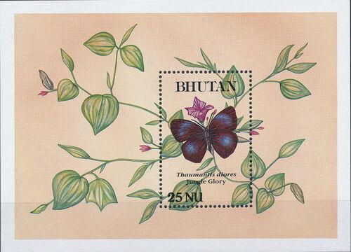Bhutan 1990 Butterflies t