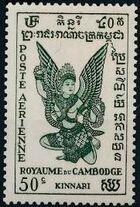Cambodia 1953 Kinnari Goddess a