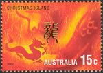 Christmas Island 2002 Year of the Horse g