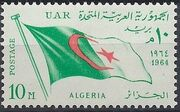 Egypt 1964 2nd Meeting of the Heads of State of the Arab League a