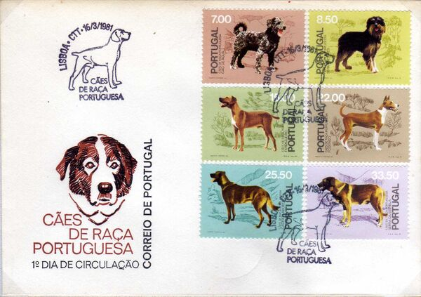 Portugal 1981 50th anniversary of the Portuguese Kennel Club h