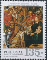 Portugal 1995 Art from the Time of the Discoveries e