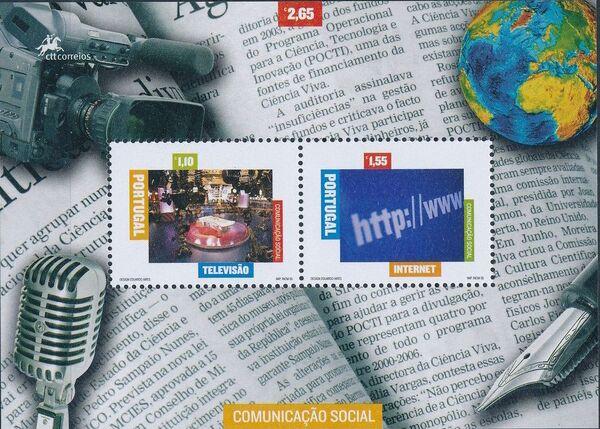 Portugal 2005 Communications Media i