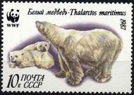 Soviet Union (USSR) 1987 WWF - Polar Bears b