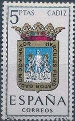 Spain 1962 Coat of Arms - 1st Group k
