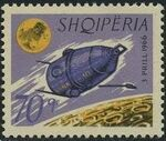 Albania 1966 Launching of the 1st Artificial Moon Satellite - Luna 10 c