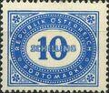 Austria 1947 Postage Due Stamps - Type 1894-1895 with 'Republik Osterreich' zb.jpg