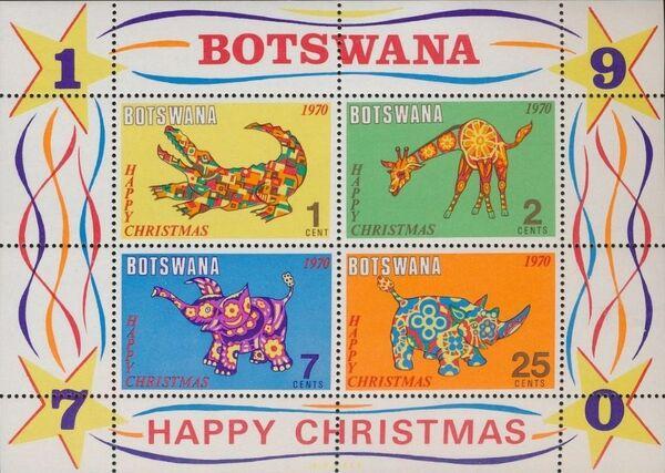 Botswana 1970 Christmas d