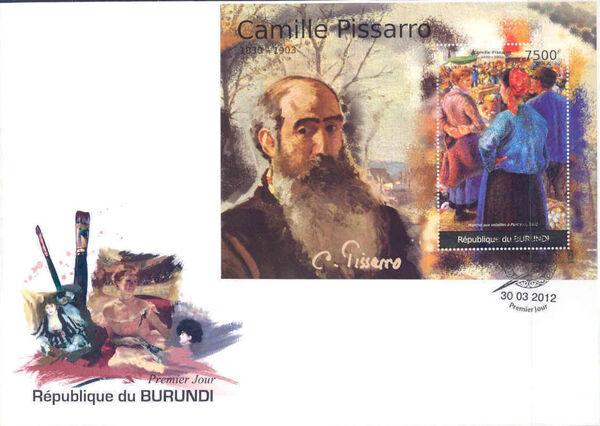 Burundi 2012 Paintings by Camille Pissaro x
