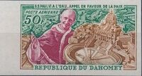 Dahomey 1966 Pope Paul VI and UN General Assembly d