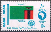 Egypt 1969 Flags, Africa Day and Tourist Year Emblems zo