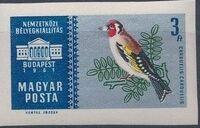 Hungary 1961 International Stamp Exhibition - Budapest l