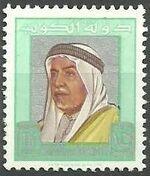 Kuwait 1964 Definitives - Shaikh Abdullah g
