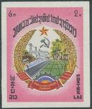 Laos 1976 Coat of Arms of Republic g