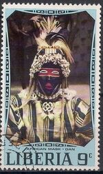 Liberia 1971 African Tribal Ceremonial Masks e