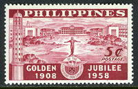 Philippines 1958 50th Anniversary of the Founding of the University of the Philippines a