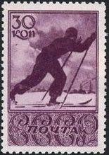 Soviet Union (USSR) 1938 Sports e