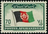 Afghanistan 1951 Monuments and King Zahir Shah (I) l