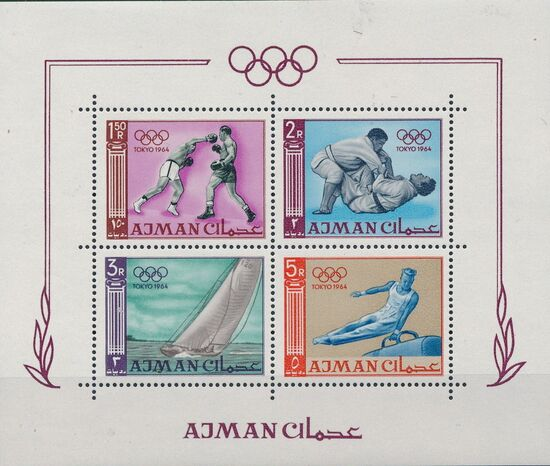 Ajman 1965 Olympic Games k