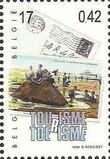 Belgium 1999 Journey Through the 20th Century (1st Group) q