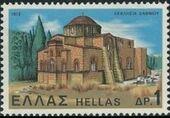 Greece 1972 Monasteries and Churches b