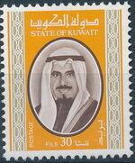 Kuwait 1978 Definitives - Emir Sheikh Jaber Al-Ahmad Al-Sabah b