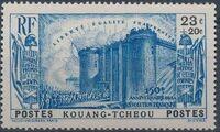 Kwangchowan 1939 150th Anniversary of the French Revolution e