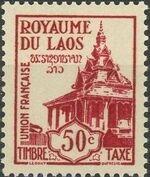 Laos 1952 Vat-Sisaket Monument (Postage Due Stamps) c
