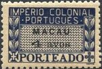 Macao 1947 Portuguese Colonial Empire (Postage Due Stamps) c