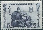 Mongolia 1932 Mongolian Revolution c