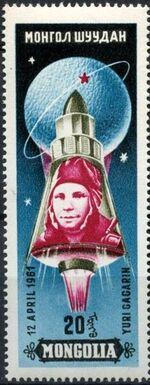 Mongolia 1961 Yuri A. Gagarin 1st Man in Space a