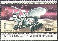 Mongolia 1979 Decennial of Apollo 11 f
