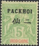 Pakhoi 1903 Stamps of Indo-China Surcharged d