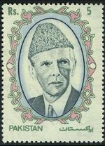 Pakistan 1989 42nd Anniversary of Independence - Muhammad Ali Jinnah f