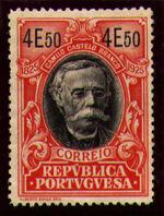 Portugal 1925 Birth Centenary of Camilo Castelo Branco ac