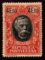 Portugal 1925 Birth Centenary of Camilo Castelo Branco ac.jpg