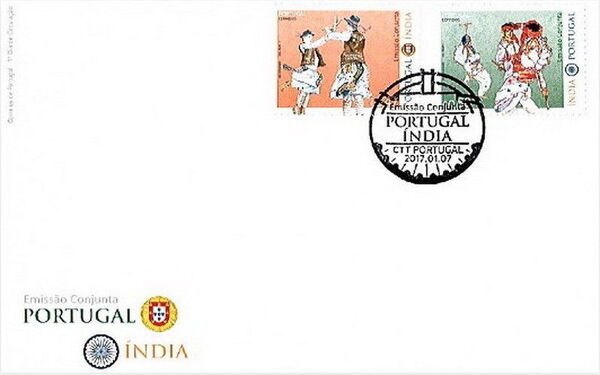 Portugal 2017 Portugal-India Joint Issue FDCa