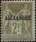 "Alexandria 1899 Type Sage Overprinted ""ALEXANDRIE"" q"