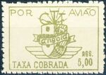 Angola 1947 Air Post Stamps e