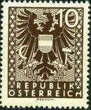 Austria 1945 Coat of Arms f